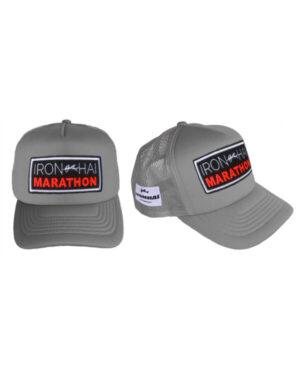 Hai 1 C Running-Marathon